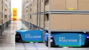What is the Cainiao Shipping Method on AliExpress?